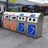 日本北海道竟然找不到垃圾桶