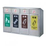 不锈钢四分类环保垃圾桶