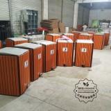 钢木垃圾桶与其他的垃圾桶的优势