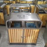 广东东莞室外分类钢木垃圾箱采购