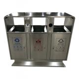 小区户外方形三分类不锈钢垃圾箱