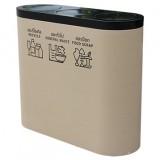 出口镀锌板转木纹分类垃圾桶