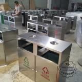 昆明市委党校向社区捐赠不锈钢垃圾桶