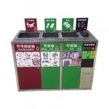 室内广告四分类不锈钢垃圾箱