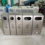 不锈钢垃圾桶质检报告