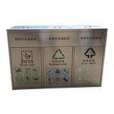 社区有盖三分类户外分类垃圾桶