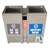 室内304不锈钢两分类垃圾桶