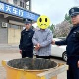 垃圾桶也偷,一伙盗贼贪图小便宜被捕