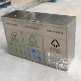 新疆新添厨余垃圾桶迈出垃圾分类新一步