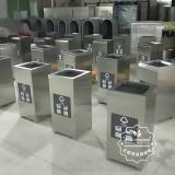 不锈钢垃圾桶清洁流程
