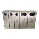 户外组合式五分类不锈钢垃圾桶