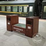 广东深圳站分类钢木垃圾箱案例