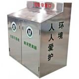街道办户外不锈钢分类垃圾桶