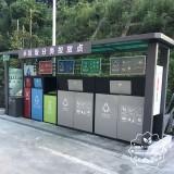 深圳标准室外喷塑分类垃圾亭