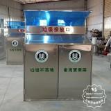 户外小区不锈钢分类垃圾桶雨棚