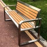 户外带靠背扶手不锈钢园林椅