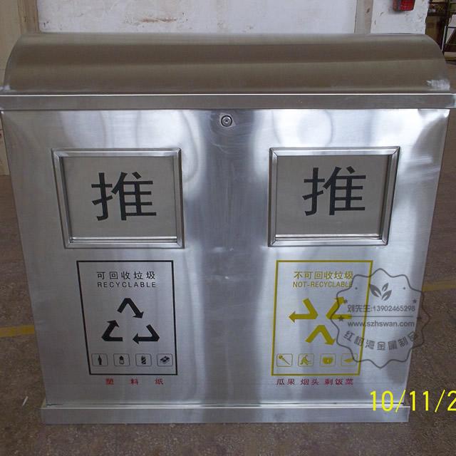 不锈钢垃圾分类回收箱图片001