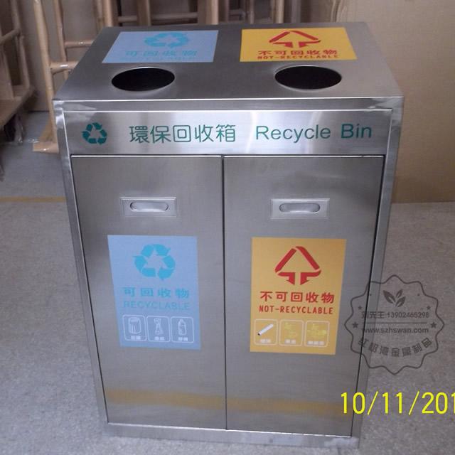 不锈钢二分类环保果皮箱图片001