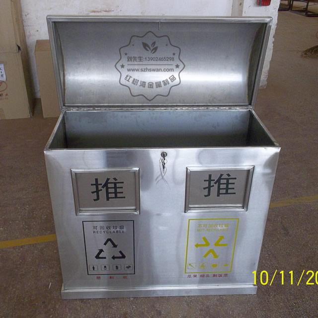 不锈钢垃圾分类回收箱图片002