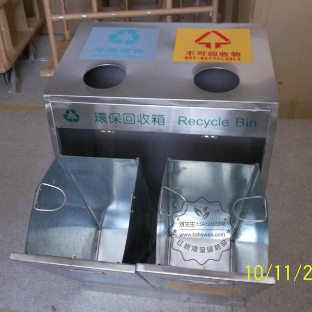 不锈钢二分类环保果皮箱图片002