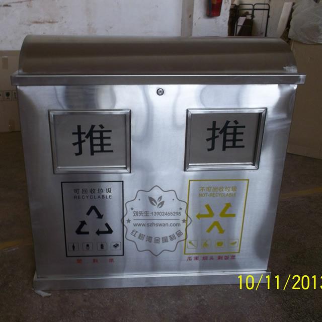 不锈钢垃圾分类回收箱图片003