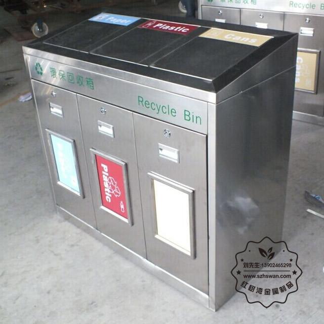 方形不锈钢三分类垃圾桶图片001