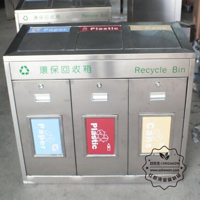 方形不锈钢三分类垃圾桶图片002