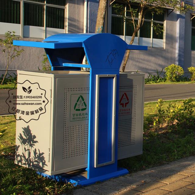 双烟缸户外分类钢制垃圾桶图片002