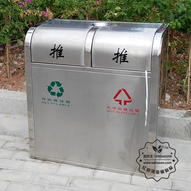 农村垃圾箱图片010