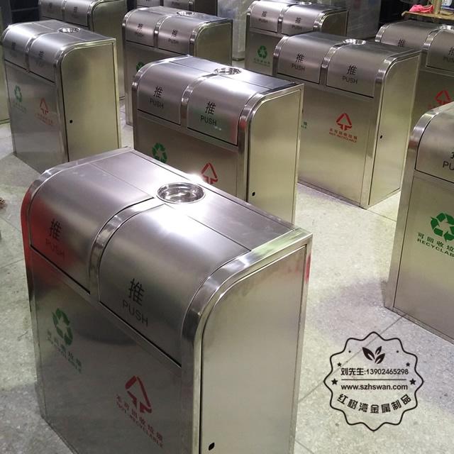 不锈钢分类环保垃圾桶图片005