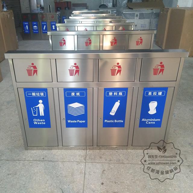 不锈钢四分类环保垃圾桶图片001