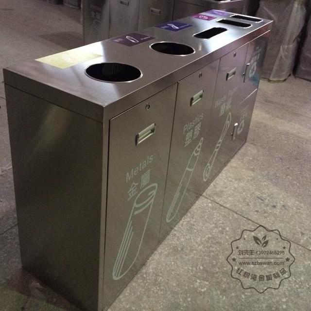 环卫大型垃圾箱图片002