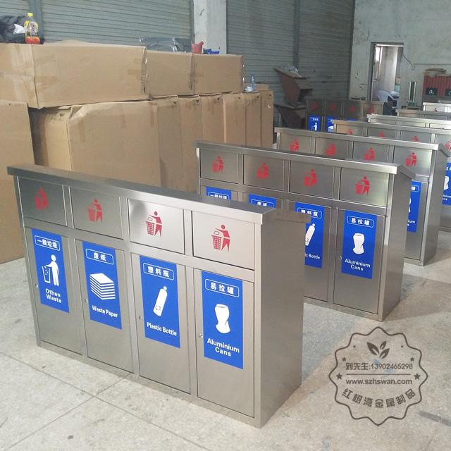 不锈钢四分类环保垃圾桶图片002