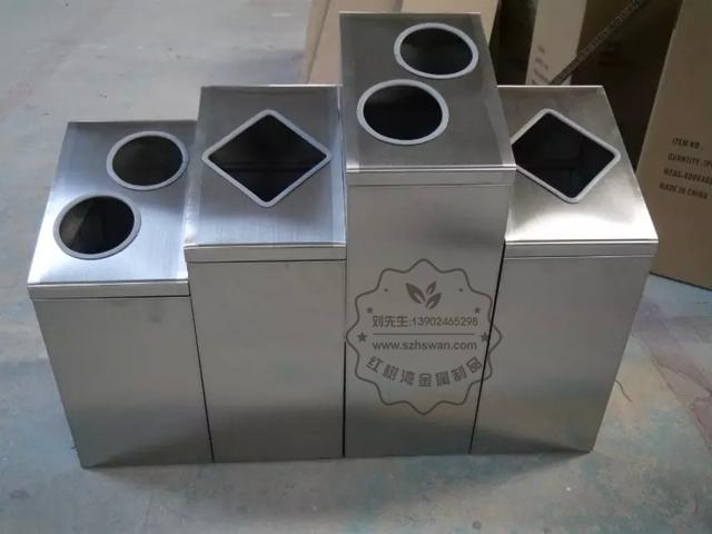 室内废纸瓶罐不锈钢四分类垃圾桶图片001