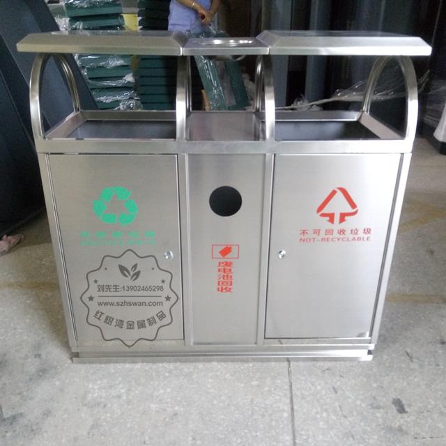 分类的垃圾桶图片10