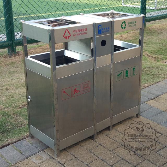 不锈钢分类环保垃圾桶图片001