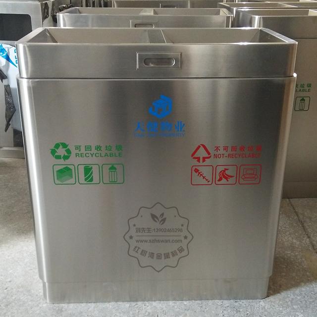 室内分类环保不锈钢垃圾桶图片001