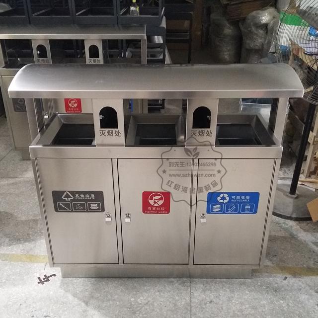 户外不锈钢分类环保垃圾桶图片003