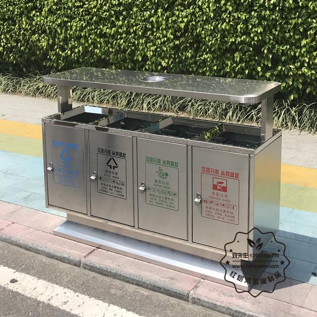 四分类不锈钢垃圾桶图片001