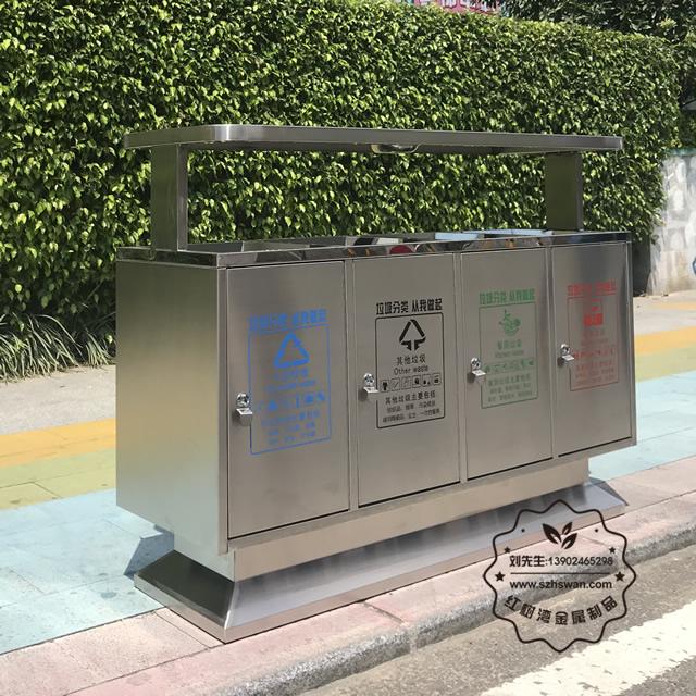 四分类不锈钢垃圾桶图片002