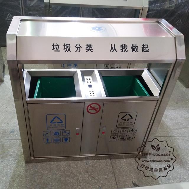 靠墙式不锈钢分类垃圾桶图片001