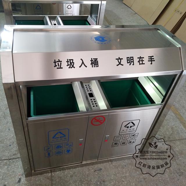 靠墙式不锈钢分类垃圾桶图片002