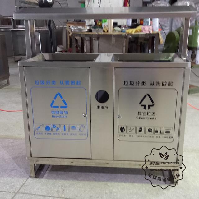 武汉不锈钢垃圾桶