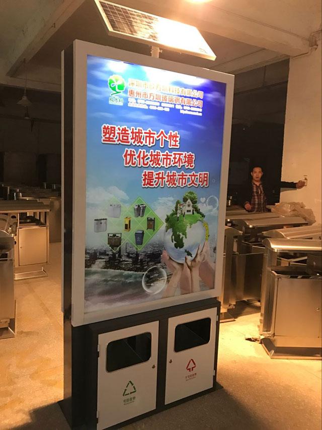 深圳太阳能垃圾桶厂家告诉你发展趋势