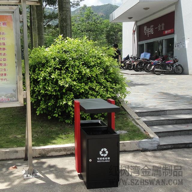 北京师范大学珠海分校户外钢制分类垃圾桶采购案例
