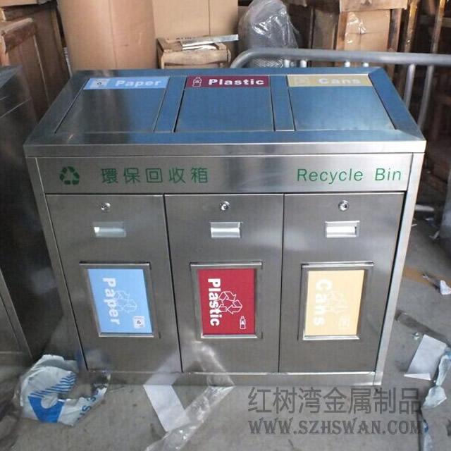 前海港湾花园采购三分类室内不锈钢垃圾桶案例
