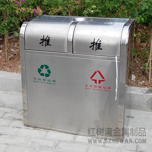 新款摇盖式不锈钢分类垃圾桶入驻广州天河