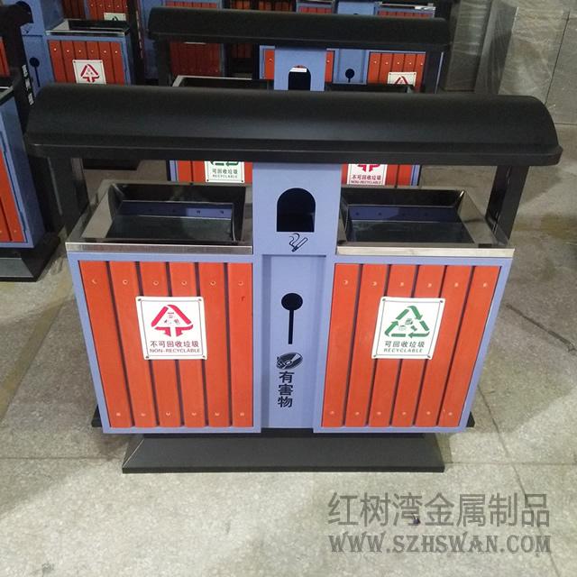 惠州植物园分类钢木垃圾桶