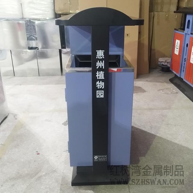 惠州景区钢木分类垃圾桶02