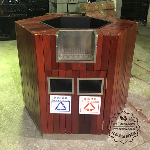 高铁站花盆分类钢木垃圾桶图片